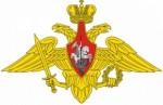 Военно-учетный стол