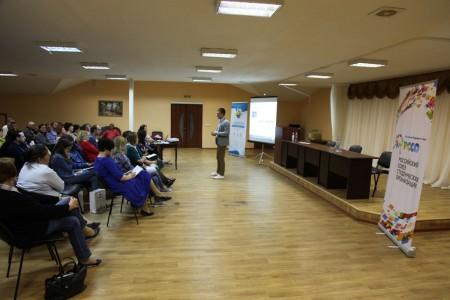 Семинар-совещание по вопросам развития современных информационных технологий
