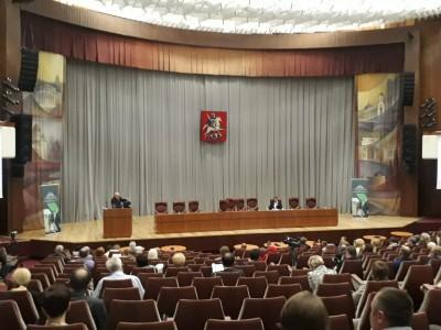 """Международный форум """"Устойчивое развитие и города будущего"""""""