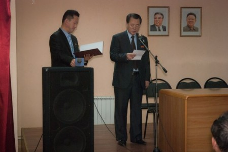 Встреча с делегацией КНДР