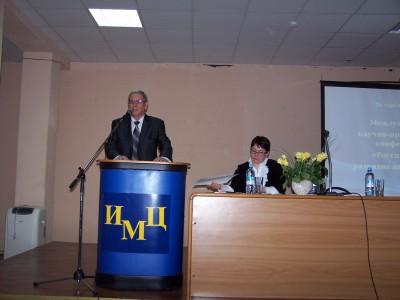 Международная научно-практическая конференция 26 марта 2015г.