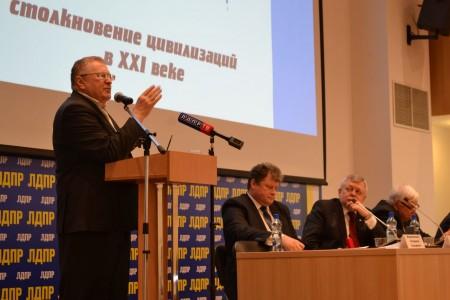 Международная научно-практическая конференция «Россия и мир: столкновение цивилизаций в XXI веке»