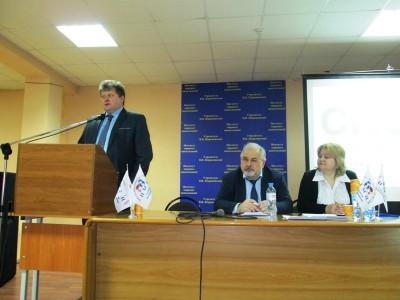 Научно-практическая конференция «Государственная политика и управление в области спорта»