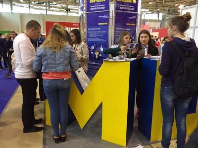 Московский международный салон образования