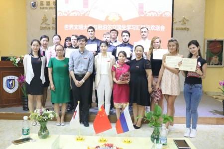 Культурно-языковая практика студентов ИМЦ в Университете г.Санья
