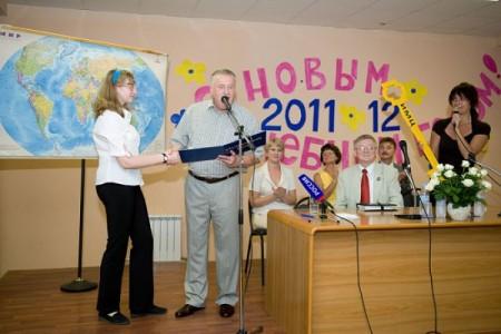 День Знаний 2011г.