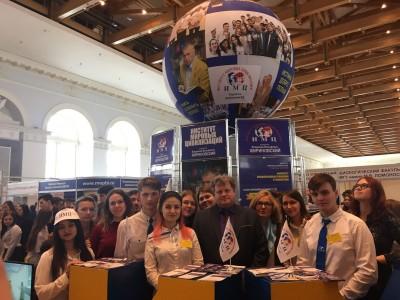 47-я Московская международная выставка «Образование и карьера»