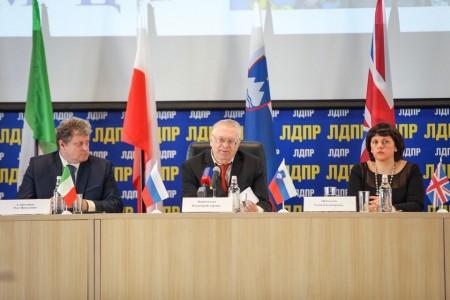 XIII Международная научно-практическая конференция