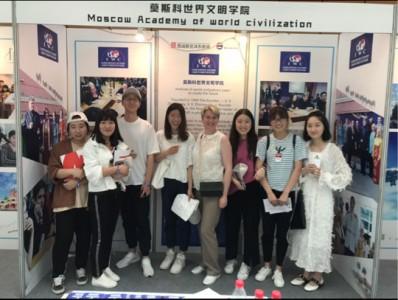Деловая поездка в Китай
